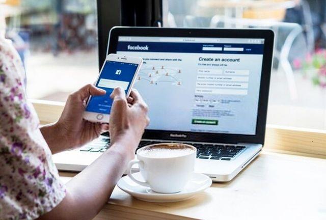 Facebook annoncering - få succes på facebook